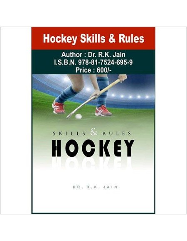 skill Rules Hockey